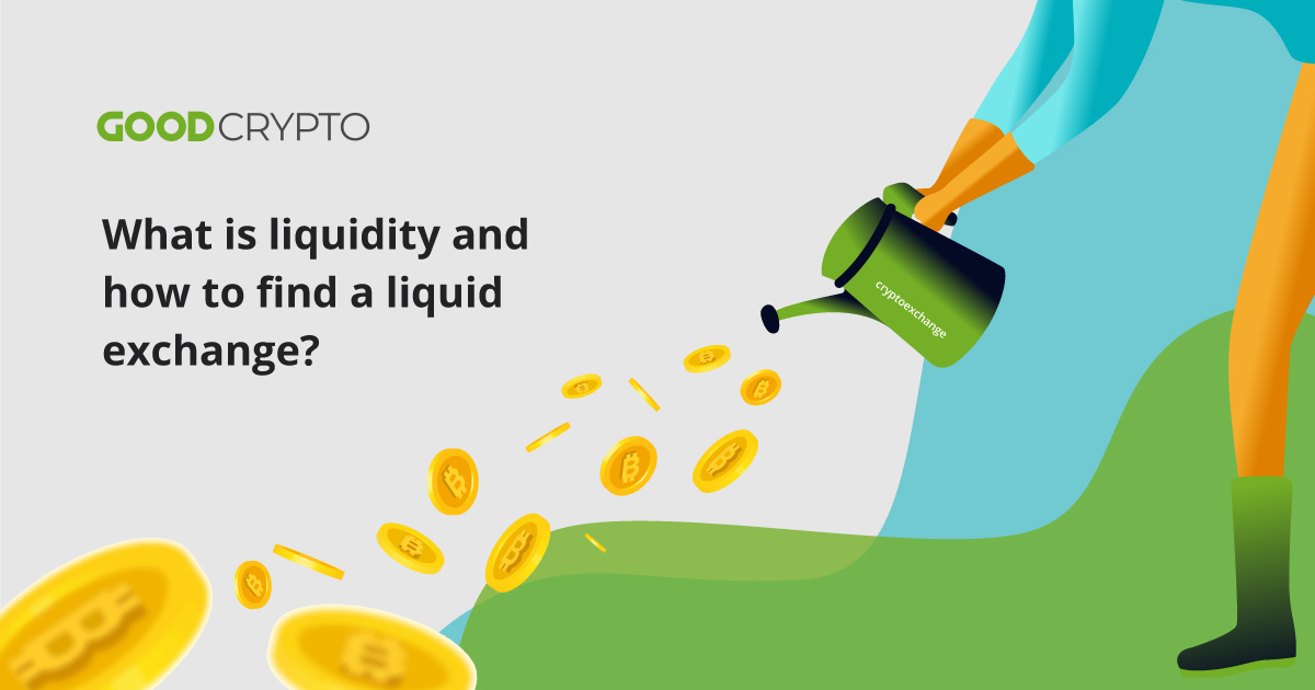 What is liquidity and how to find a liquid exchange?
