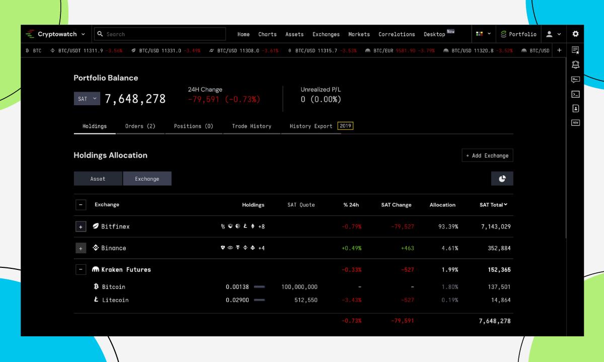 Вы можете просмотреть свою торговую историю и балансы на основной странице Cryptowatch.