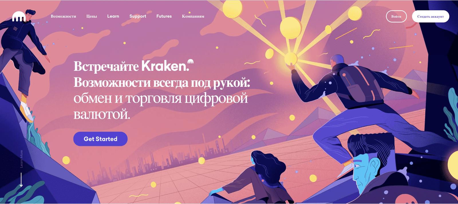 Кракен главная страница сайта