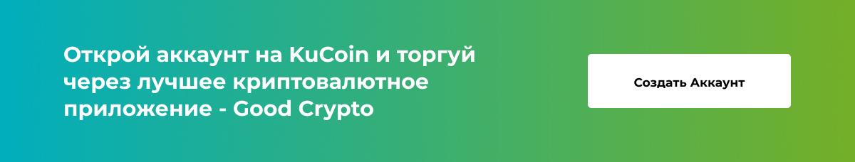 kukoin_ru