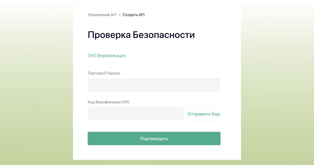 проверка_безопасности