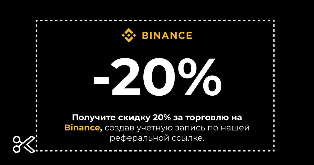 mirai_20%